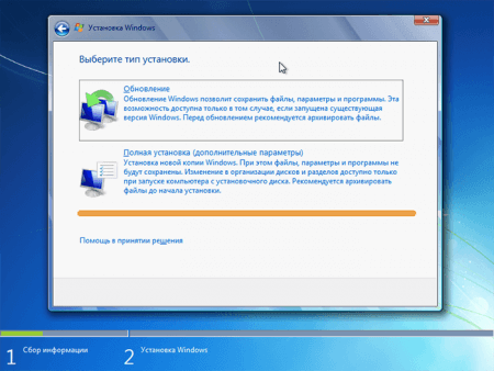 Быстрая установка Windows 7 с флешки
