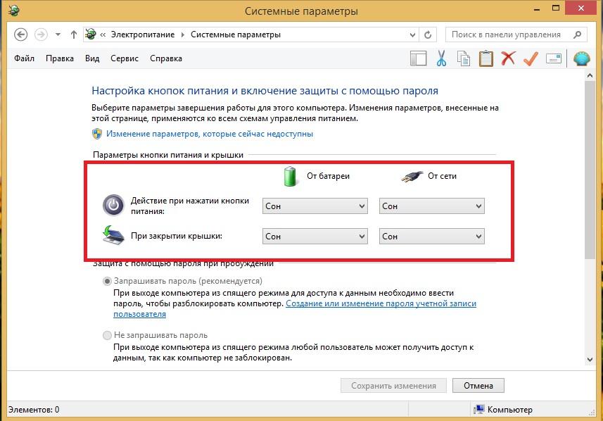 Как выключить компьютер на windows 8