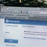 Как удалить записи со стены Вконтакте?