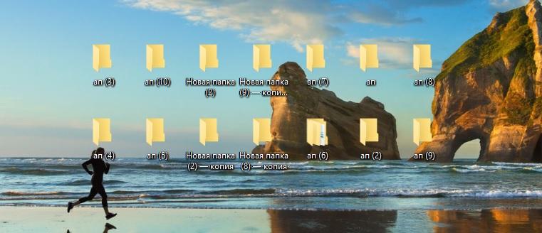 как переименовать документ