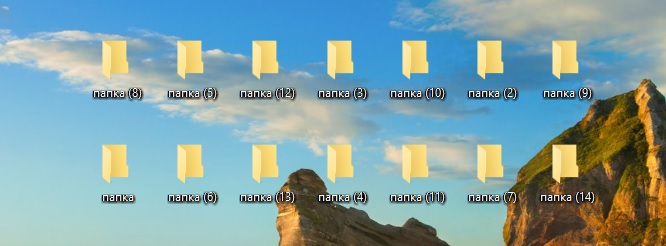 как переименовать документ_2