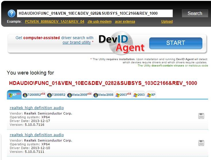 Поиск драйверов по id_5
