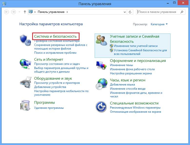 kak-v-windows-8-ubrat-parol_5