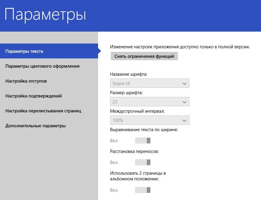 3 прилождения для windows8)2