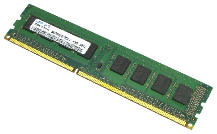 Назначение оперативной памяти_2