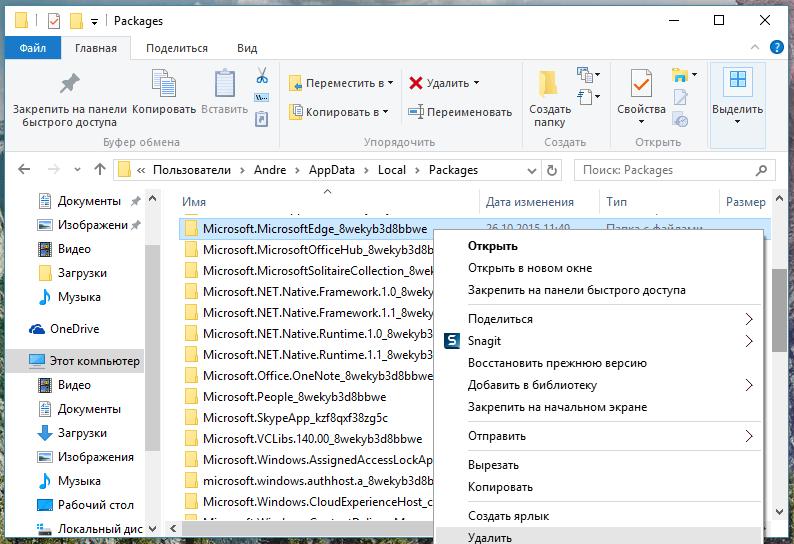 как переустановки Microsoft Edge