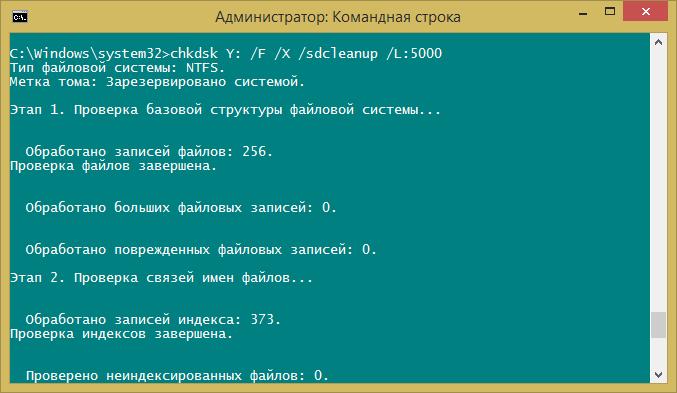 4567u6y4635