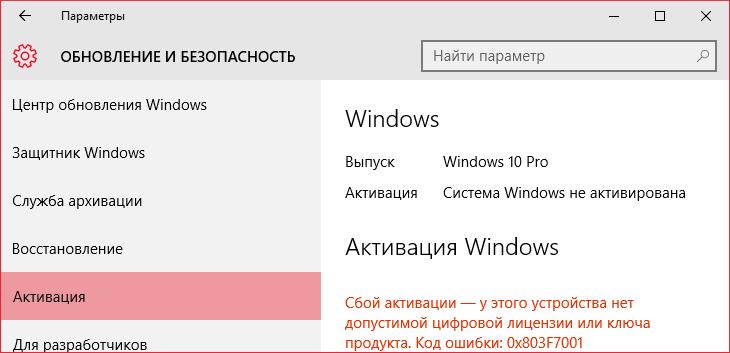 Windows-10-Home7