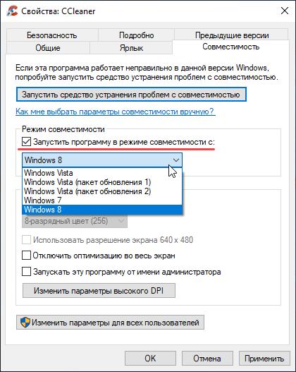Как исправить ошибку 0xc000007b