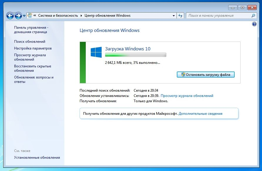 Win10_download