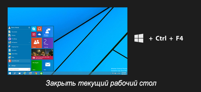 desktops2