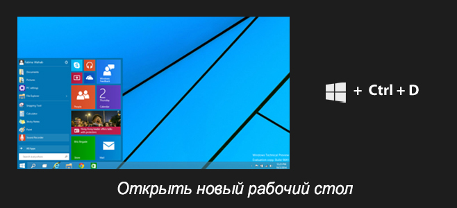 desktops4