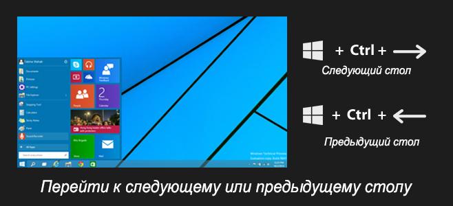 desktops5