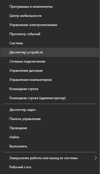 ne-rabotaet-usb-klaviatura-2