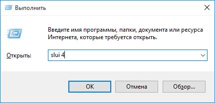 okno-vypolnit-0xc004c003