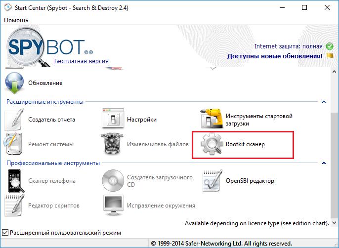 spybot-9