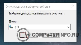 papka_esd_1