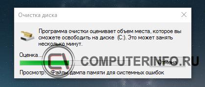papka_esd_2