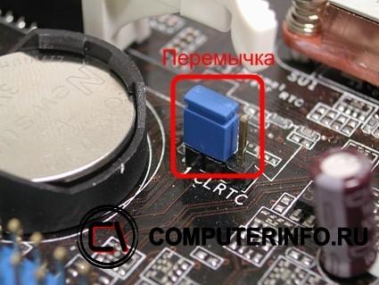 peremyichka-CMOS