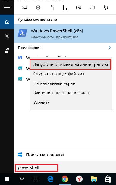 Windows 10 не видит DVD привод - команда PowerShell