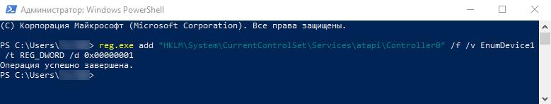 Windows 10 не видит CD DVD привод ROM