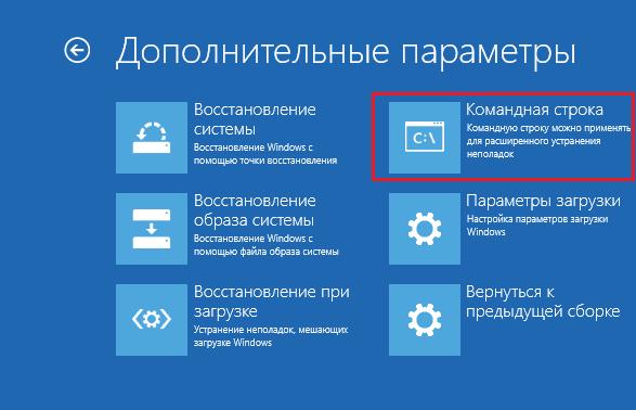 3cleanup-windowsold-startup