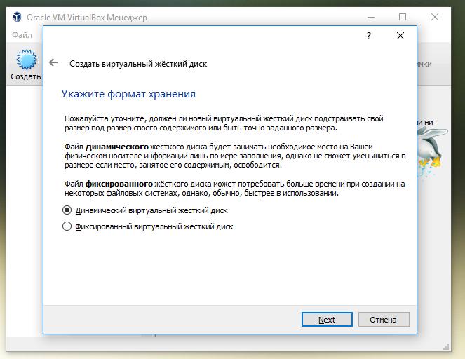 nastroyka_virtualbox-3