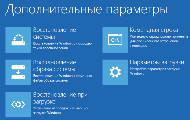 sozdat-disk-vosstanovleniya-sistemy-7