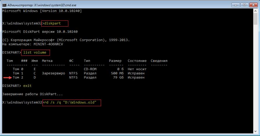 windowsold_startup-diskpart