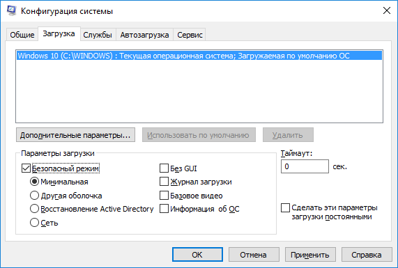 5vklyuchit-rezhim-ahci-v-windows-10