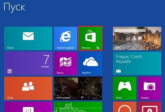 Obnovlenie-do-Windows-8-1