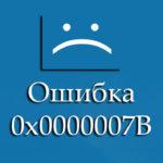Ошибка 0x0000007B при установке Windows XP