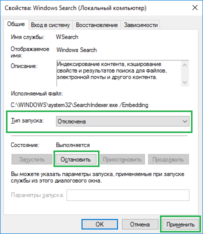 otkljuchit-sluzhbu-Windows-Search