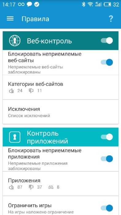 eset-nod32-parental-control-3