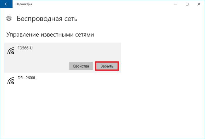 ne-udaetsya-podklyuchitsya-k-etoj-seti-5