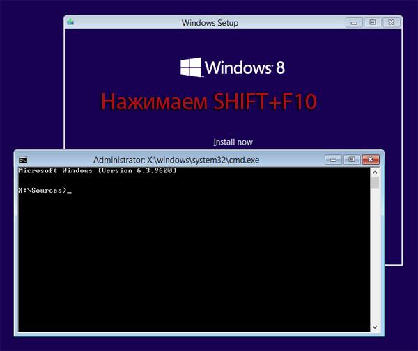 sbrosit-parol-na-windows-1