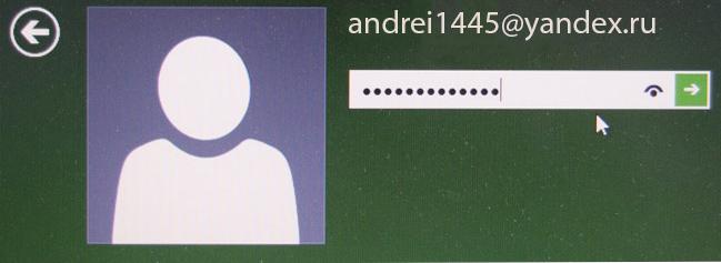 sbrosit-parol-na-windows-15