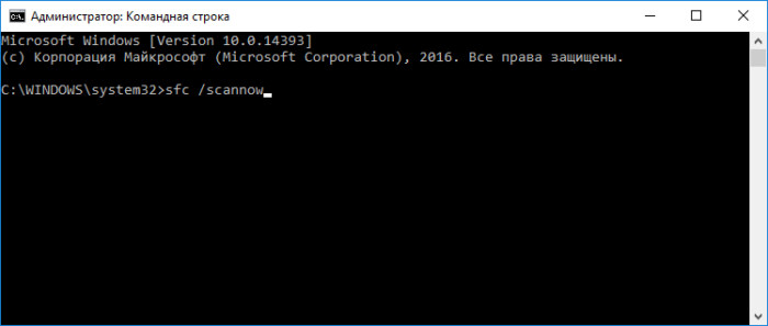 1-kernel-security-check-failure-windows-10