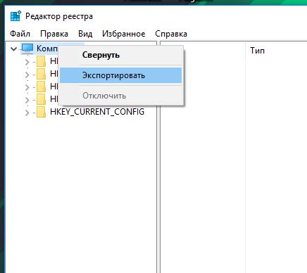 10-sovetov-dlya-polzovatelej-kotorye-ustanavlivayut-windows-1