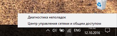 2-uznayom-wi-fi-parol-cherez-komandnuyu-stroku-v-windows-10