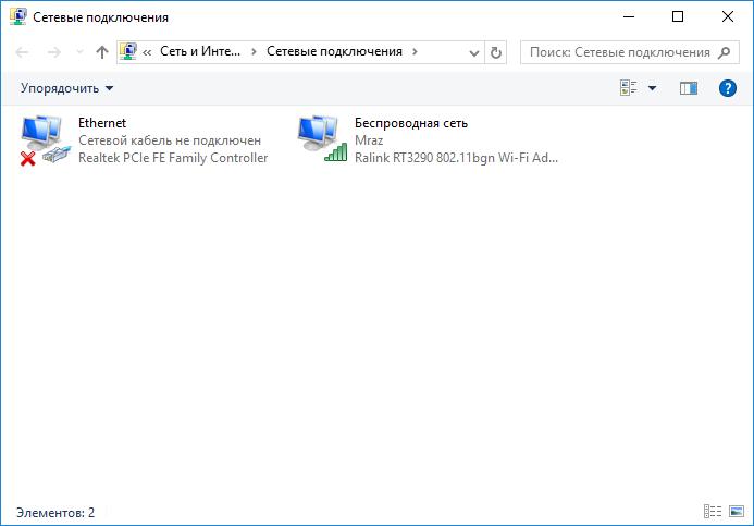 4-uznayom-wi-fi-parol-cherez-komandnuyu-stroku-v-windows-10