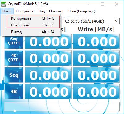 crystaldiskmark-3