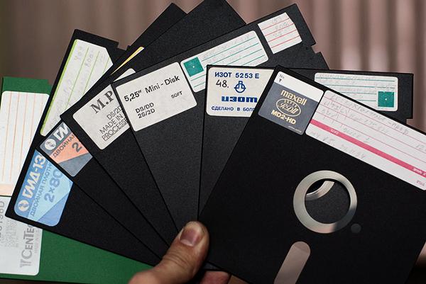 floppy-5-25
