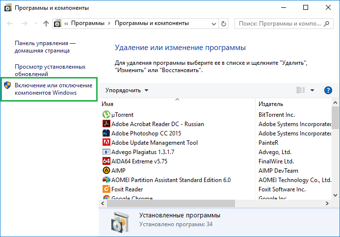 internet-explorer-dlya-windows-10-5