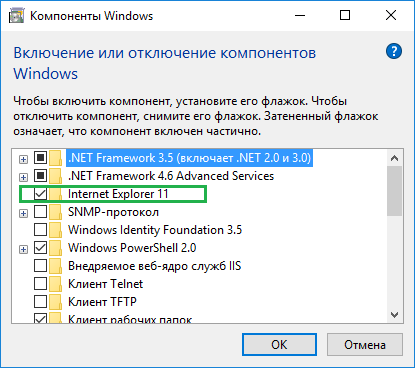 internet-explorer-dlya-windows-10-6