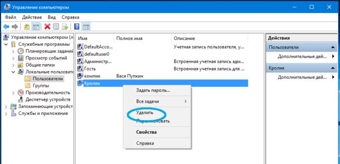 kak-udalit-uchetnuyu-zapis-na-windows-1
