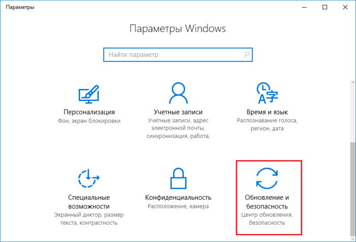 kak-vojti-v-bezopasnyj-rezhim-windows-2