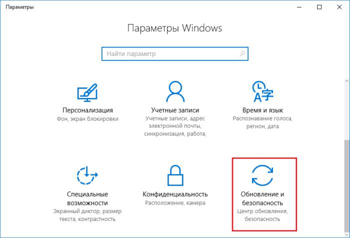 kak-vojti-v-bezopasnyj-rezhim-windows-2