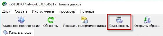 Как восстановить файлы с поврежденной флешки