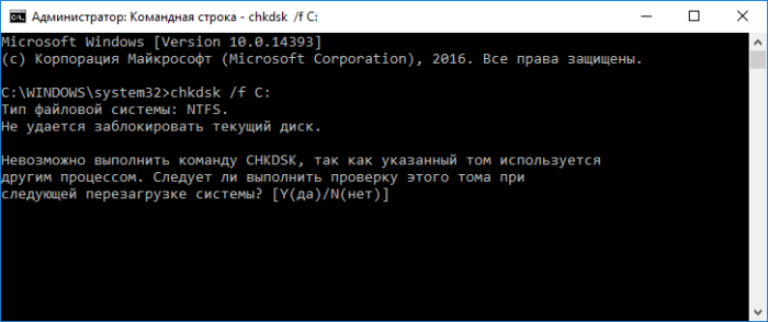 kernel-security-check-failure-windows-10